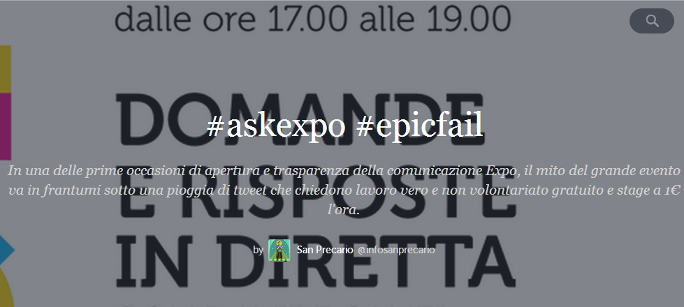 ask_expo_02